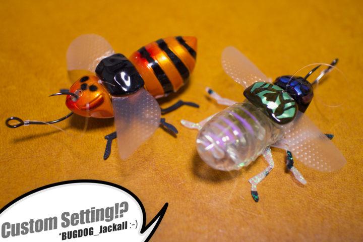 【バグドッグ:ジャッカル】加藤誠司プロの隠し子的な虫ルアーを通販でゲット!!【BUG DOG:JACKALL】