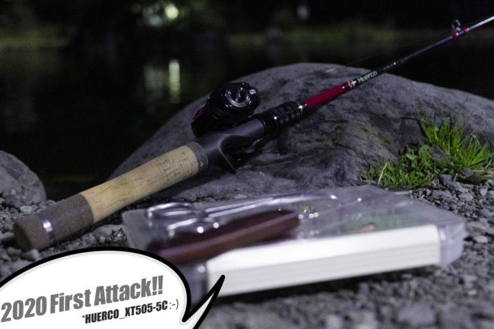 管釣り in FISH ON!王禅寺 1回目【2020:ナイターで短時間の初釣り的な】