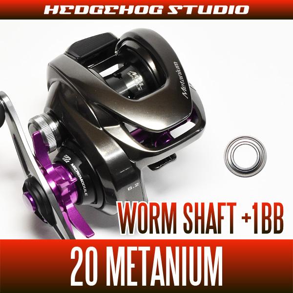 【シマノ】20メタニウム用 ウォームシャフトベアリングキット