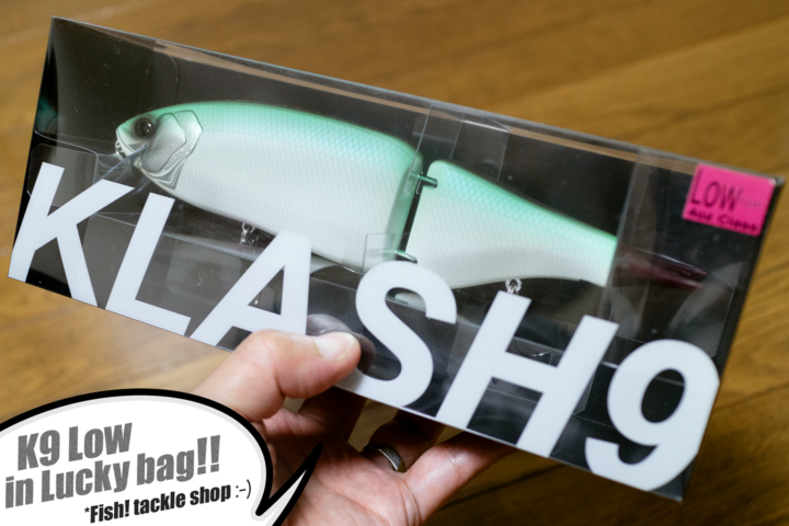 念願だったクラッシュ9をFish!さんの福袋で【KLASH9:DRT】